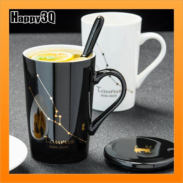 泡茶杯12星座馬克杯水杯十二星座杯雙魚座星座陶瓷馬克杯-黑白【AAA4636】