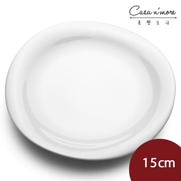 GeorgJensenCobra系列餐碗瓷碗小