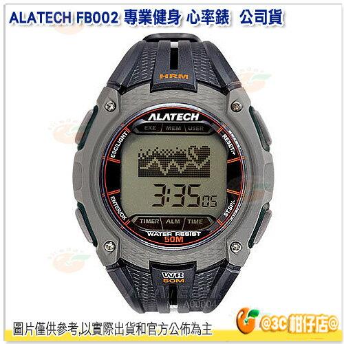 ALATECH FB002 專業健身 心率錶 公司貨 路跑 運動錶 卡路里計算 檔案紀錄 最高心跳顯示