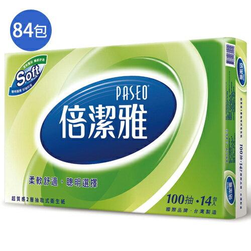 倍潔雅衛生紙100抽*84包(箱)