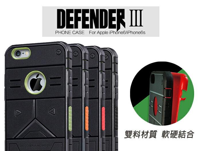 NILLKIN 悍將3代 保護套 Apple iPhone 6 Plus 5.5吋 I6+ IP6+ 蘋果 防摔 軟硬雙材質 全包邊 保護殼 手機殼 手機套 保護套/TIS購物館