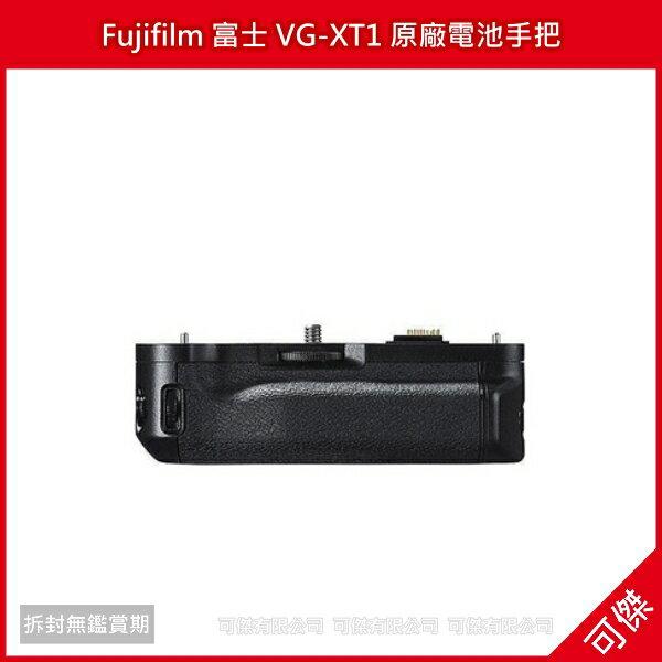 可傑  Fujifilm 富士 VG-XT1 原廠電池手把 fuji X-T1 TX1 恆昶公司貨 垂直手把 垂直握把 電池把手