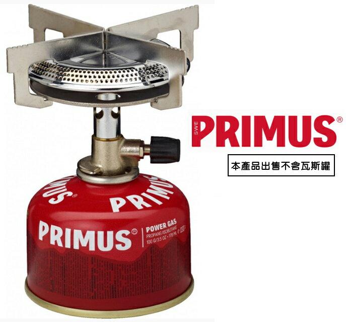 【鄉野情戶外用品店】 Primus |瑞典| Mimer 經典瓦斯爐/登山爐 攻頂爐 登頂爐/224394
