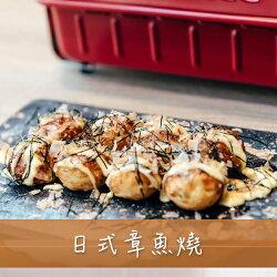 recolte 日本麗克特 Home BBQ 電烤盤 ▶▶ 日式章魚燒