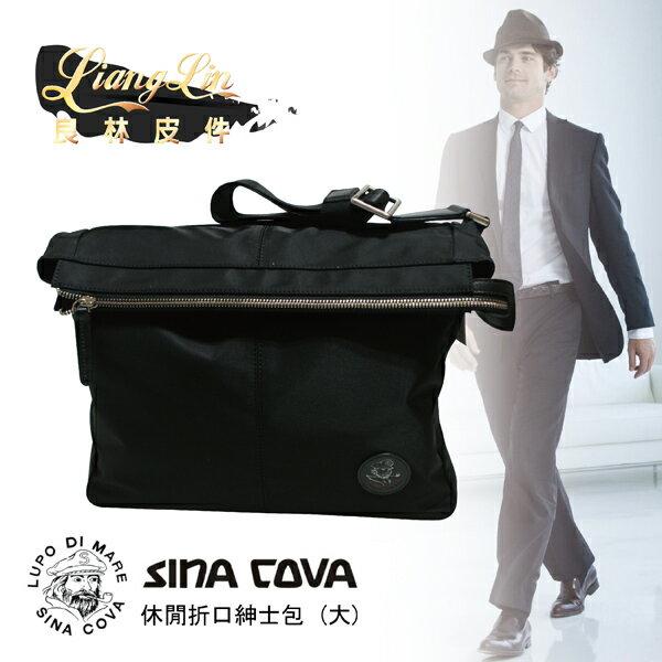 ~SINA COVA~老船長 休閒折口紳士包  側背包^( 大^)SC61604