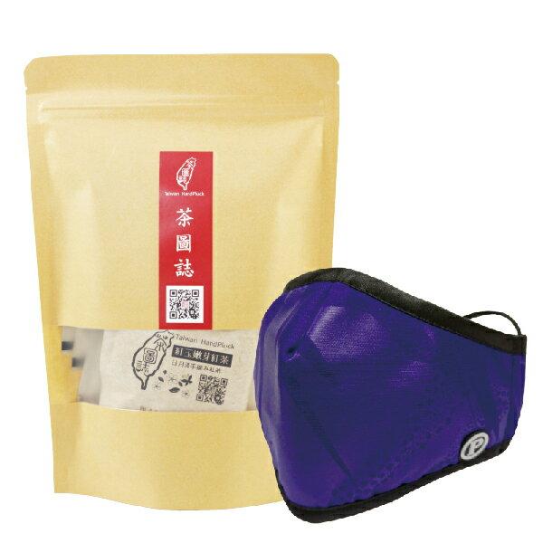 PYX 品業興 P輕薄型口罩 -紫爵+茶圖誌茶包組
