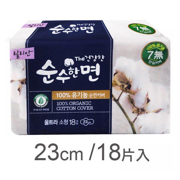 韓國秀智代言~莉蓮天然有機衛生棉
