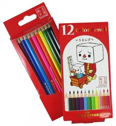 親子豆腐TO-FU OYAKO 12色色鉛筆 盒 TF-PG2159
