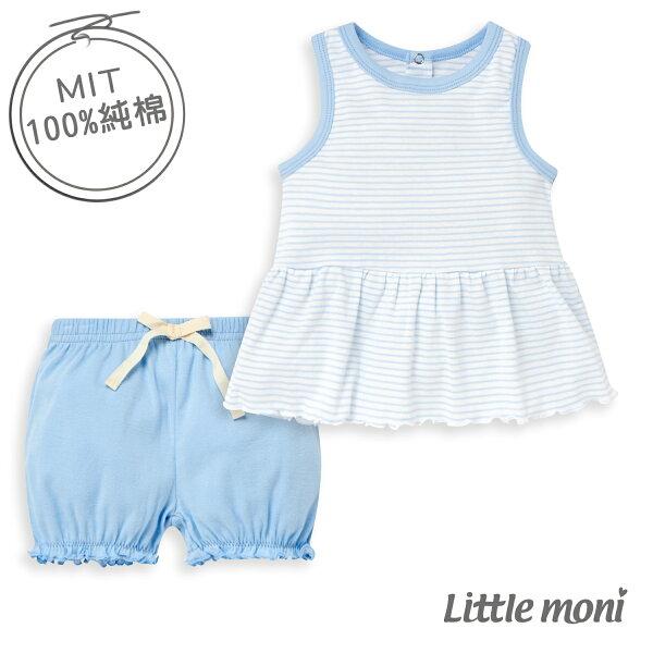 Littlemoni家居系列背心套裝(兩件組)-亮天藍