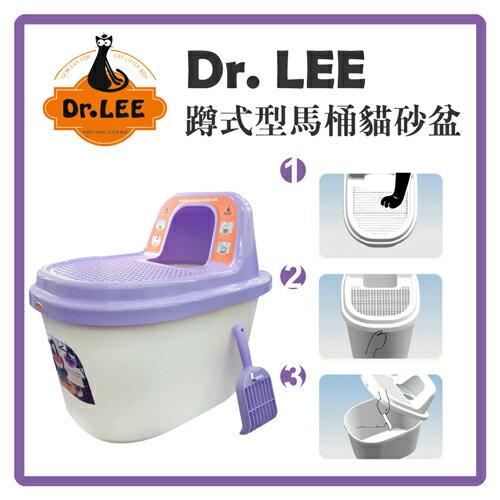 【力奇】Dr. Lee 蹲式型馬桶貓砂盆(不沾砂)(57*40*53) 紫色 DL-604 -1050元>(H002C22