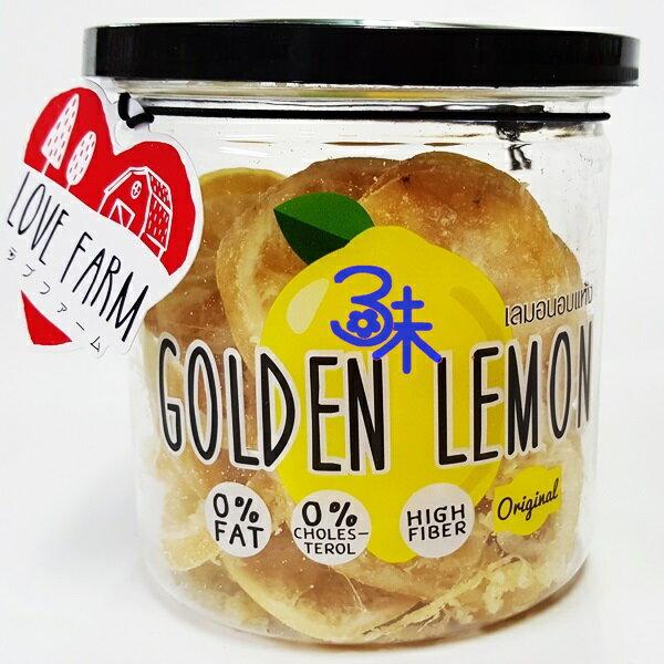 (泰國) LOVE FARM 就是愛檸檬-檸檬原味 1罐 120 公克 特價 175 元 【8854099010004 】(就是愛檸檬黃金檸檬乾)