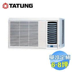 大同 Tatung 右吹單冷定頻窗型冷氣 TW-362DCN 【送標準安裝】