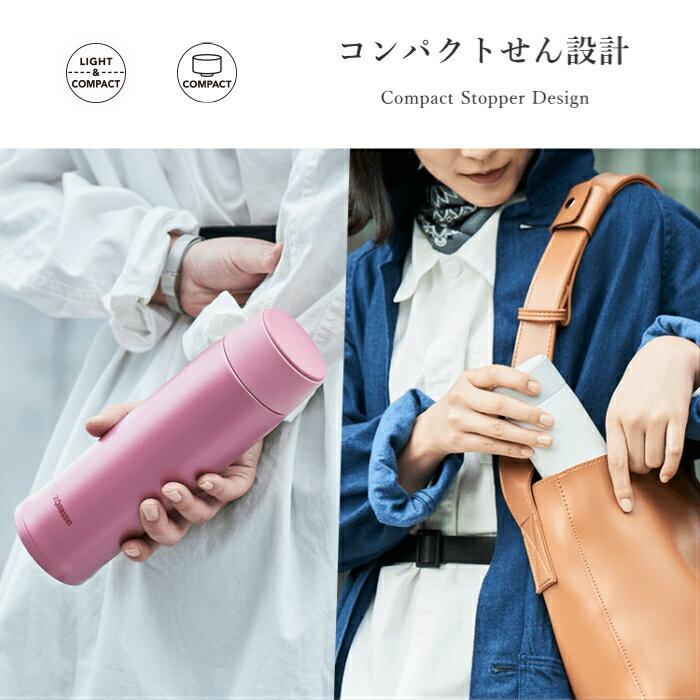 日本象印 高人氣款 不鏽鋼保冷保溫瓶  /  480ml  /  SM-NA48 /   / 日本必買代購 / 日本樂天直送 (3030)。件件免運 3