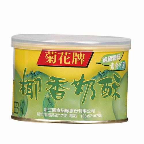 菊花牌椰香奶酥450g【愛買】
