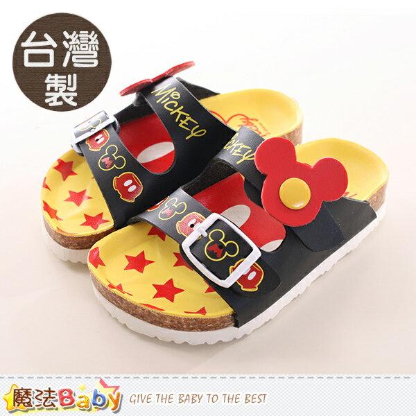 男童涼鞋 台灣製迪士尼米奇正版涼拖鞋 魔法Baby~sk0062