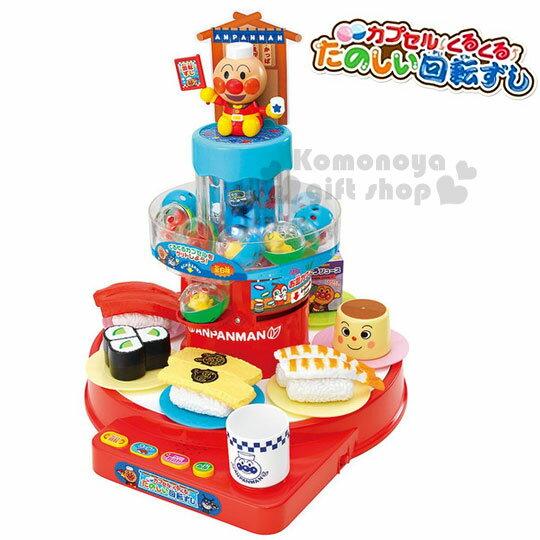 〔小禮堂嬰幼館〕麵包超人 迴轉壽司玩具組《橘盒裝.三層式》適合3歲以上兒童