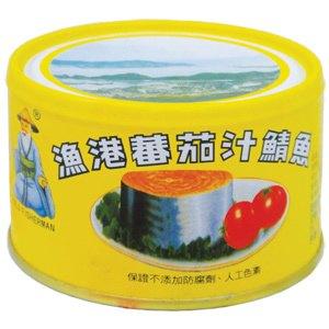 同榮 漁港牌 蕃茄汁鯖魚 易開罐(黃) 230g