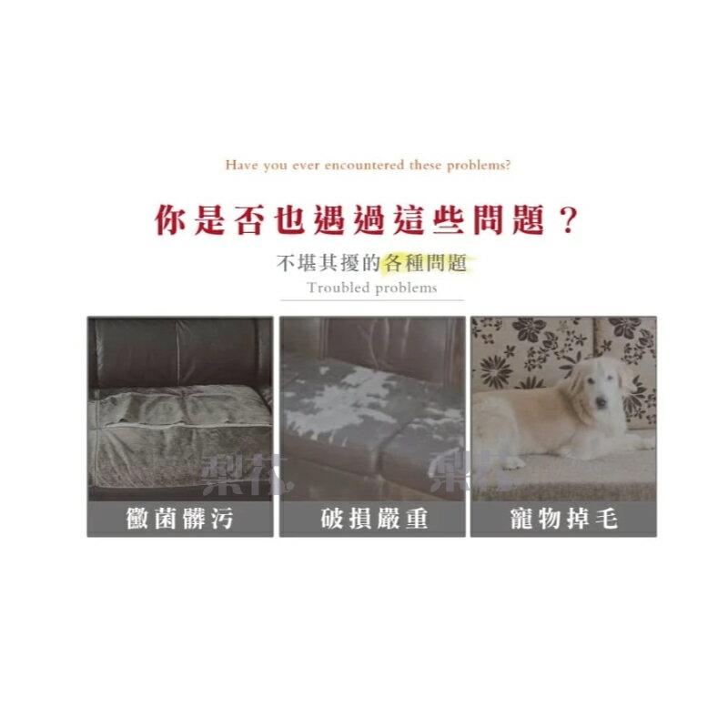 (1+2人座組賣場)四季舒適彈力透氣沙發套-送抱枕套