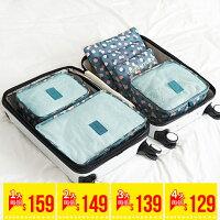 小旅行必備行李袋收納推薦到韓系 行李箱壓縮袋旅行箱 旅行收納袋 包中包 收納袋【S021】就在加寶家居推薦小旅行必備行李袋收納