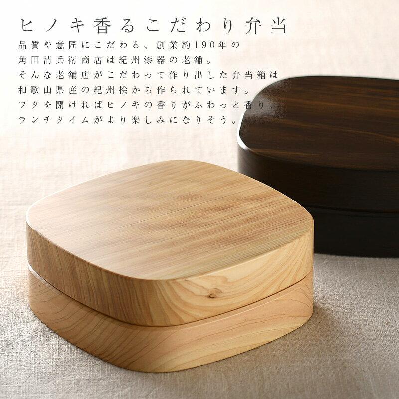 日本製 / 角田清兵衛商店 / 檜木方型便當盒 / 單層 / 620ml / tsu-0001。共2色-日本必買 日本樂天代購(12960*0.3)。件件免運 1