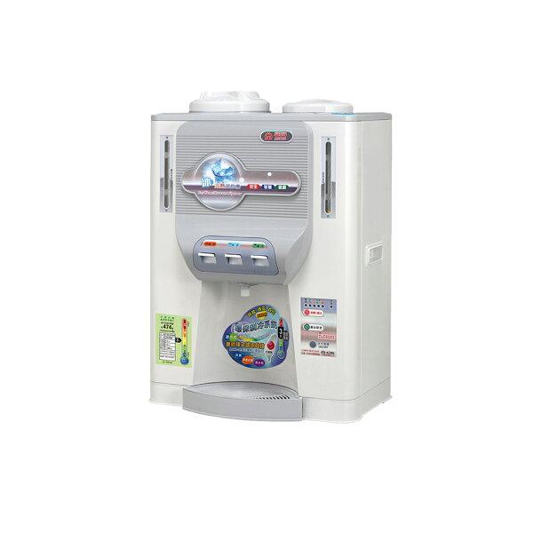 【晶工牌】11.5L節能冰溫熱開飲機JD-6206