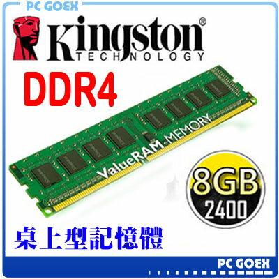 ☆pcgoex軒揚☆金士頓Kingston8GB8GDDR42400桌上型記憶體