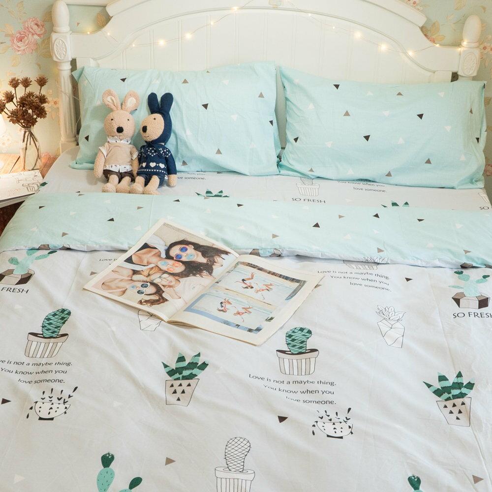 瑪麗的植物園 床包/被套/兩用被/枕套 單品賣場 精梳純棉 台灣製造