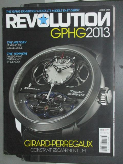 【書寶二手書T1/雜誌期刊_ZAG】Revolution Gphg 2013_Girard-perregaux等