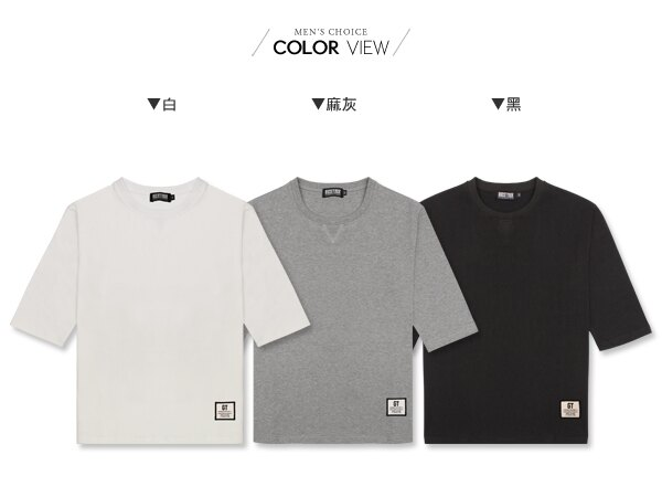 ☆BOY-2☆【ND6819】韓版休閒素面男裝七分袖短袖T恤 1