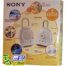 (網購退回拆封福利品) SONY NTM-910 YLW BabyCall Nursery Monitor 嬰兒監聽器_TF05-2