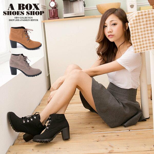 格子舖:【KW6661】MIT台灣製韓版時尚質感麂皮綁帶7CM粗高跟短筒靴短靴3色