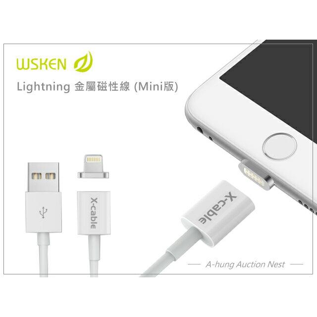 WSKEN 原廠 Mini版 iPhone 7 6 6S Plus 5S 磁力充電線 傳輸線 磁力線 磁充線 磁吸線