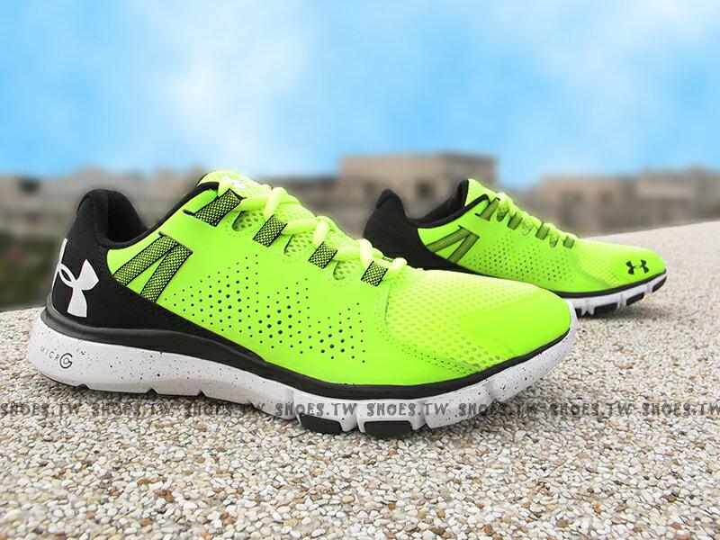 [26.5cm] Shoestw【1264966-363】UNDER ARMOUR UA慢跑鞋 Limitless 螢光綠黑 潑墨 訓練鞋