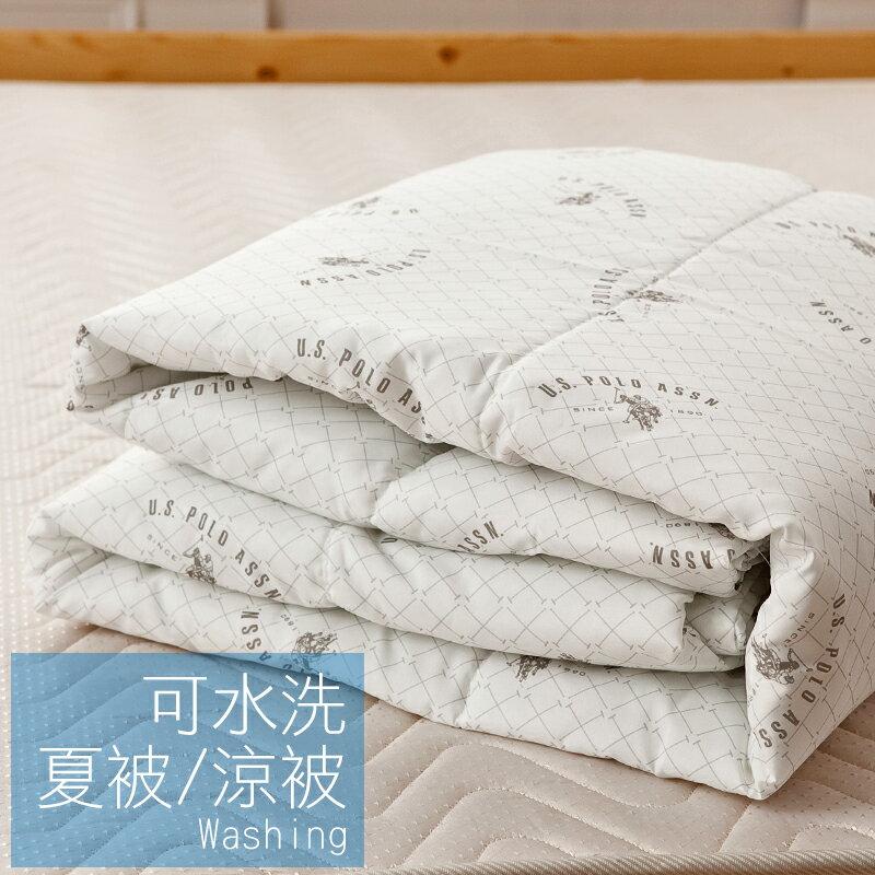 涼被 / 雙人-知名品牌【可水洗四季被】用於薄被套內可當涼被使用,可超取,限制一件!戀家小舖,台灣製