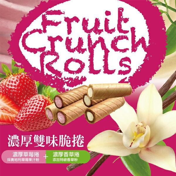 新品上市!!《盛香珍》濃厚雙味脆捲(草莓+香草)110gX10包(箱) 2