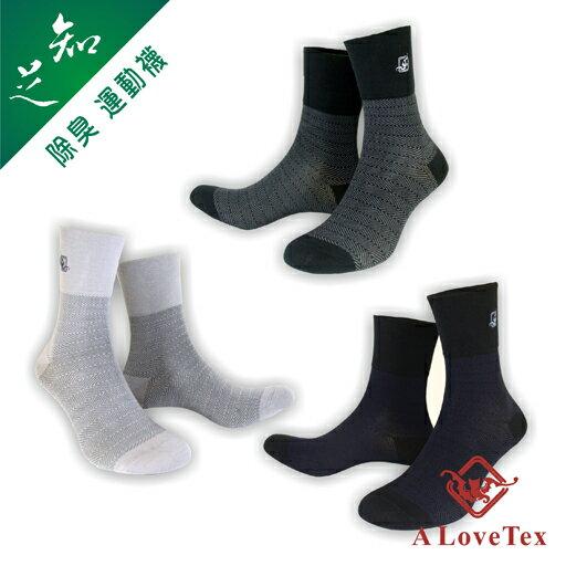 【樂福織品】顏色自選-知足2.0Homme負離子紳士襪-無壓力襪口,不鬆滑,更舒適