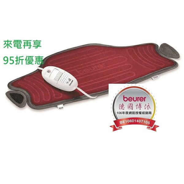 德國博依熱敷墊【特易固型】HK55~三年保固