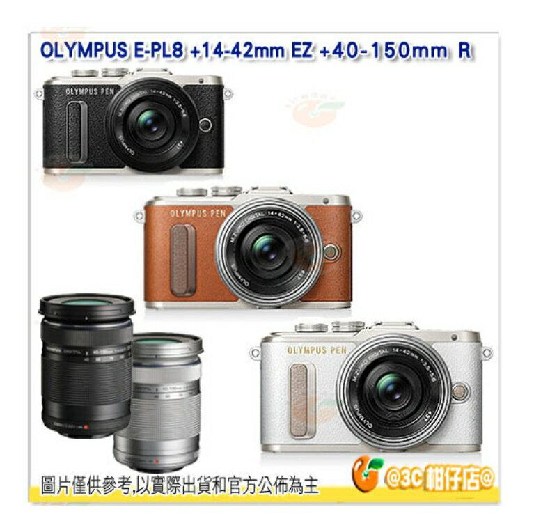 現貨 送64G+副電+相機包+拭鏡筆等好禮 OLYMPUS E-PL8 + 14-42 EZ+ 40-150 R 元佑公司貨 EPL8 雙鏡組