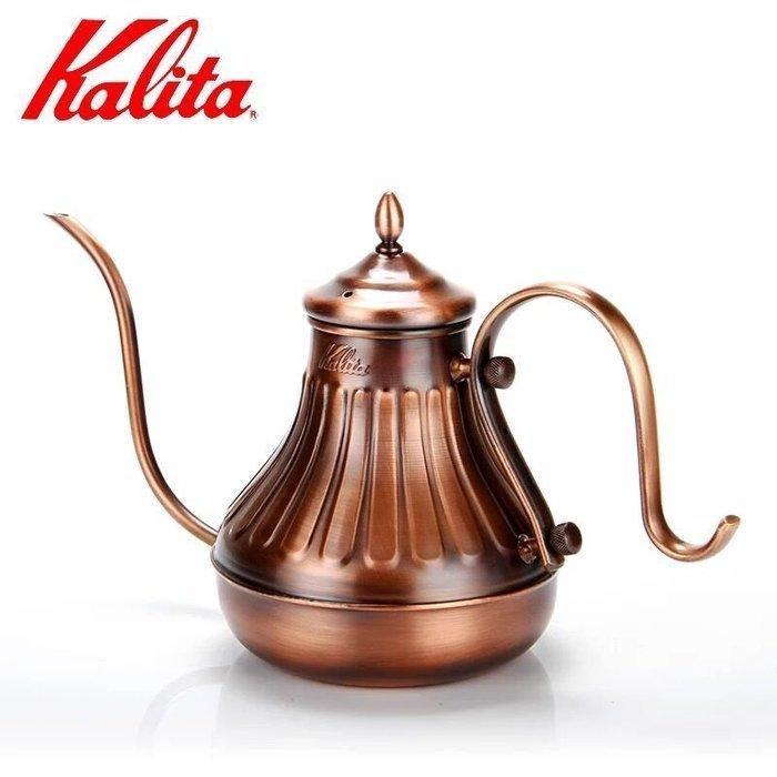 【沐湛咖啡】 日本原裝進口 KALITA 浮雕 細口 銅壺 手沖宮廷壺 900CC 實體店面安全有保障