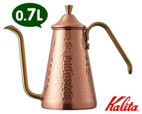 【沐湛咖啡】免運 KALITA TSUBAME 700CU 鎚目 銅壺 細口壺 手沖壺 全銅壺 銅把手 700cc