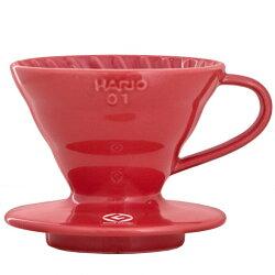 【沐湛咖啡】日本進口 HARIO VDC-01R 1-2人份陶瓷錐形濾杯 附咖啡匙 (紅色) 手沖濾器