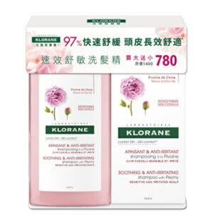 Klorane蔻蘿蘭速效舒敏洗髮精大送小組(200ml+400ml)【德芳保健藥妝】