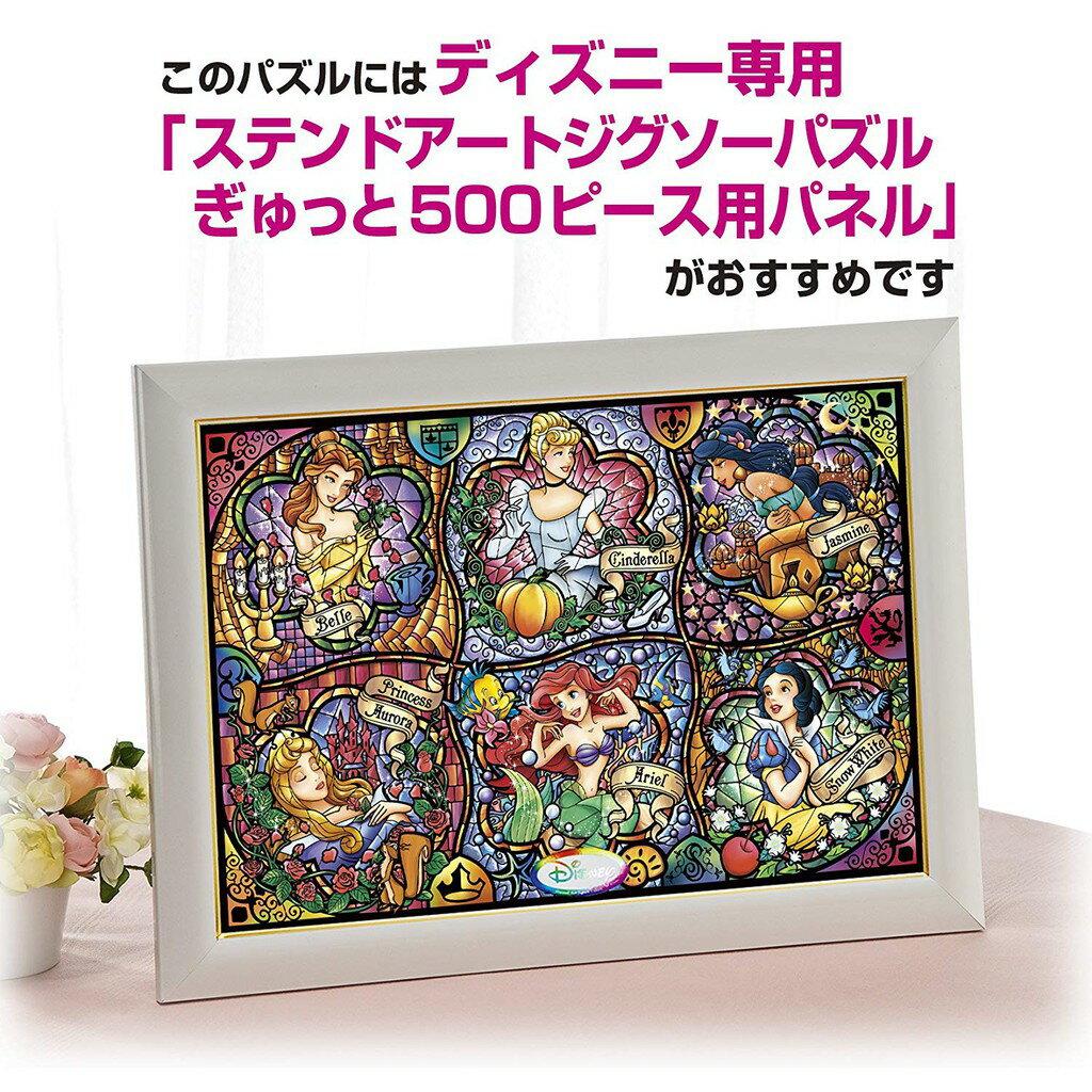 【預購】日本進口正版 迪士尼 500片 透明壓克力材質 輝煌的公主(25x36cm) 拼圖【星野日本玩具】