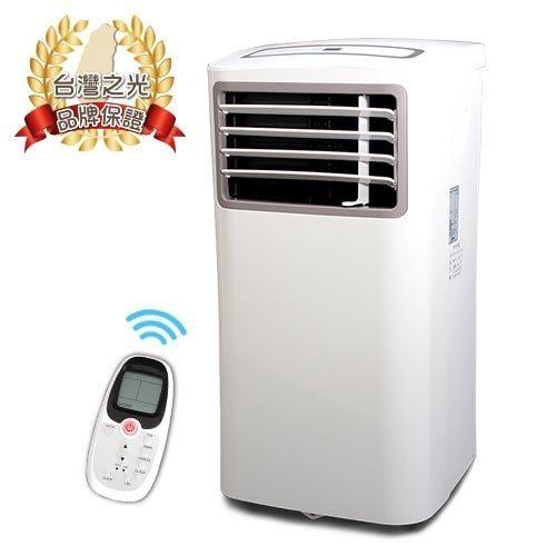 尚朋堂冷氣清淨雙效移動式空調移動式冷氣SCL-10K