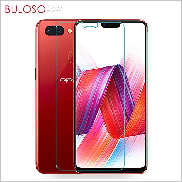 《不囉唆》【黑邊】QIIOPPOR15鋼化玻璃膜保護膜保護貼螢幕防護(不挑色款)【A800075】