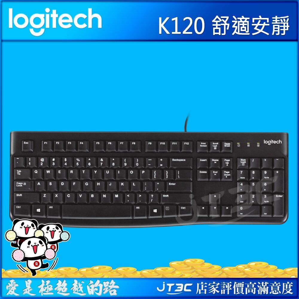 【滿3千15%回饋】Logitech 羅技 K120 USB 有線鍵盤※回饋最高2000點