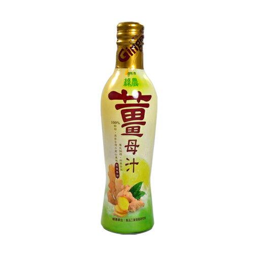 【綠農】薑母汁