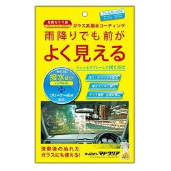 權世界@汽車用品 日本進口 Prostaff 車用超便利玻璃清潔撥水護膜劑(水滴不附著~視線清晰) A-04