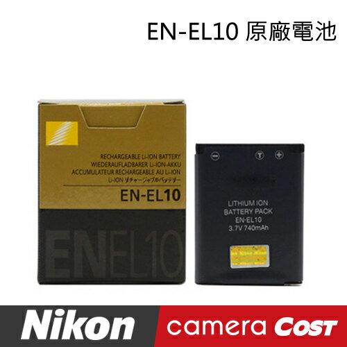Nikon 原廠電池 EN-EL10 ENEL10 原廠 公司貨 鋰電池 盒裝 - 限時優惠好康折扣