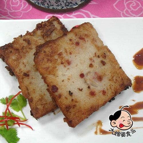 《大嬸婆》 港式蘿蔔糕三入組 (1000公克/條)